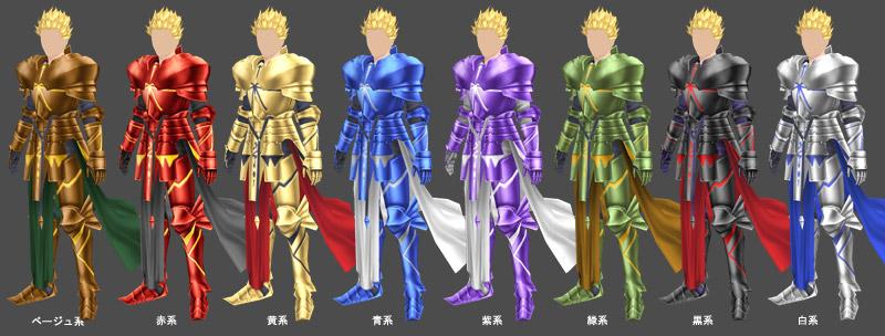 image king of heroes armor color variation jpg type moon wiki