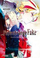 Fate strange fake roman 2