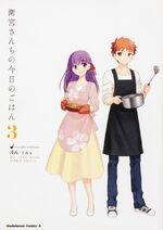 Today's Menu for Emiya Family Volume 3