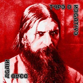 File:Red Dead Again.jpg