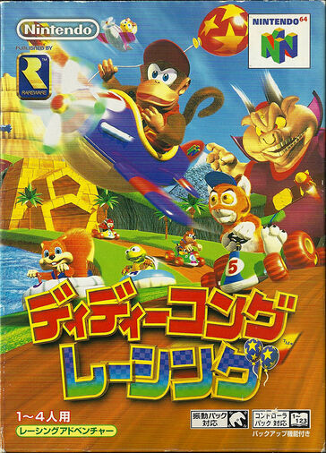 1997 - Diddy Kong Racing (Japanese)