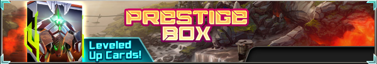 Prestige box banner