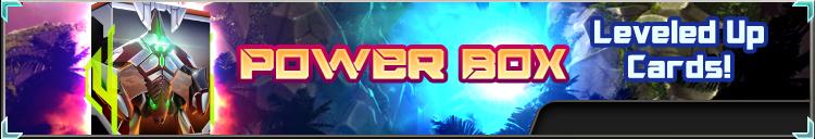 Power box banner