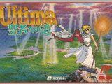 Console Ports of Ultima IV