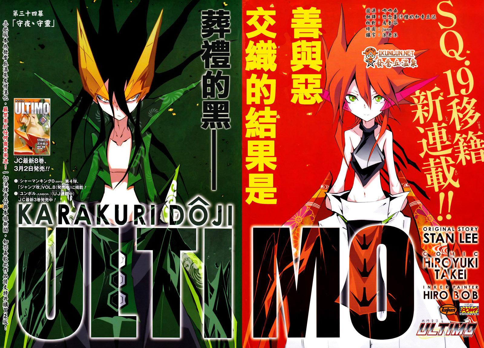 [7 Animes Indispensáveis] - Shounen Jump Latest?cb=20120415165820&path-prefix=ultimo