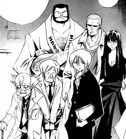 The Good Douji Club