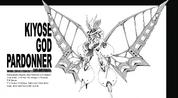 Kiyose God Pardonner
