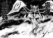 Rune Demon Spider