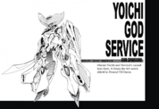 Yoichi God Service