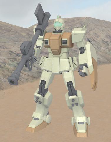 File:RGM-79(G) GM.png