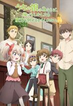 UchiMusume Anime