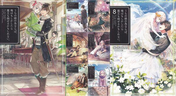 UchiMusume novel banner