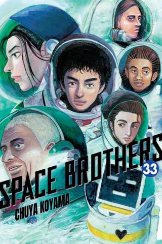 [DarkStorm] جميع فصول مانغا إخوة الفضاء   متجدد 320?cb=20190316050948