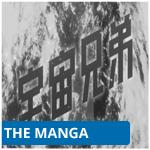 The Manga