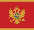2012–2013-as Bajnokok Ligája