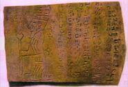 Utah cave bronze plate closeup