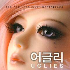 Korean cover of <i>Uglies</i>
