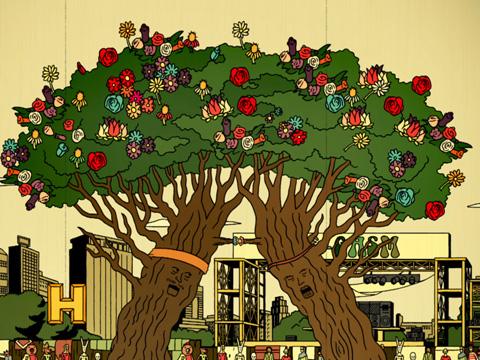 File:Treetures2.jpg