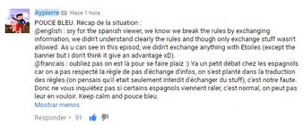 Comentario de Aypierre acerca de las reglas de la T5