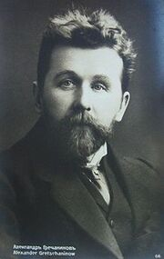 220px-Gretschaninov A.T postcard-1910