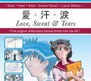 Love, Sweat & Tears