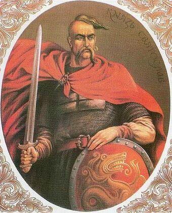 Картинки по запросу князь святослав