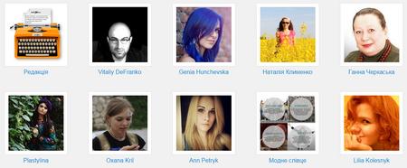 UA modna Автори