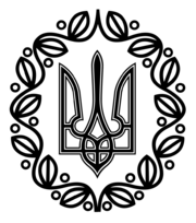Coat of Arms of UNR-1