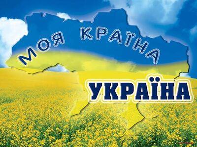 Іст України Фон 01