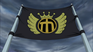 Impel Down Symbol