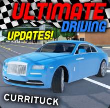 Currituck Icon v4.1.7