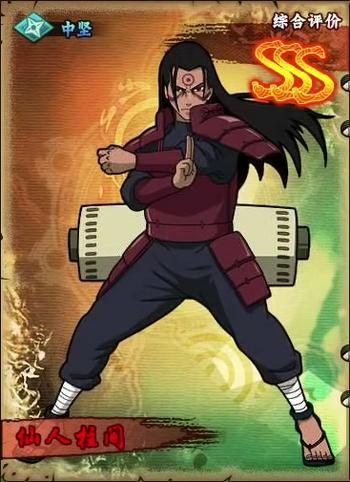 Sage Hashirama Ninja Club Grid