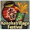 Konoha Festival Icon