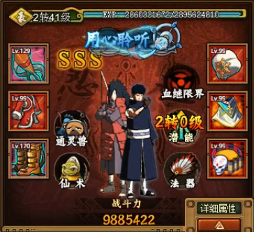 Madara & Obito in-team pic