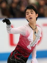 File:Hanyu.jpeg