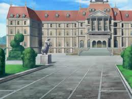 File:Anime Mansion.jpg