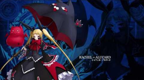 Queen Of Rose (Theme of Rachel Alucard)