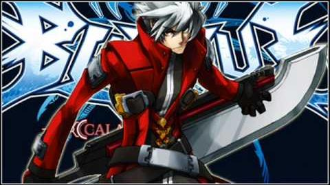 Rebellion (Theme of Ragna the Bloodedge)