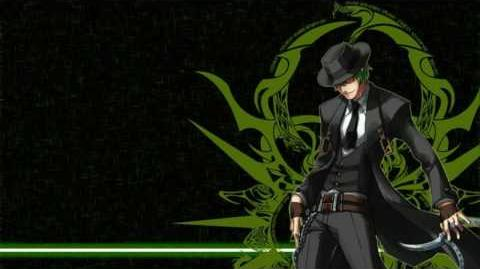 Gluttony Fang (Theme of Hazama)