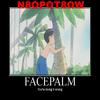 N8opotow Icon