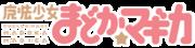 400px-Madoka logo