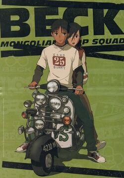 Koyukimaho3
