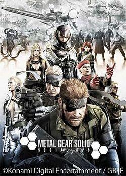 Metal Gear Social Ops box art