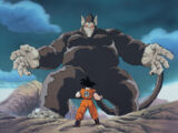 Great Ape (Dragon Ball)