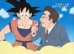 Son Goku and Masaharu Miyake