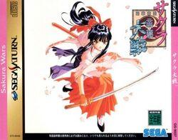 SW Sega Saturn cover