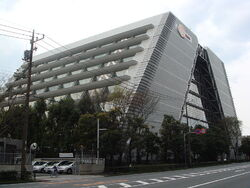 NBGI Headquarters