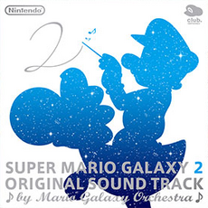 Super Mario Galaxy 2 Original Soundtrack Cover