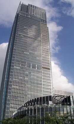 Tokyo midtown tower cropped