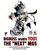 Kojipro GDC recruitment poster